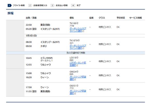 f:id:arikiri:20200302175725p:plain