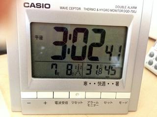 140709仕事部屋温度.jpg