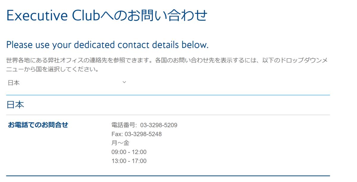 f:id:arikiri:20200806115810p:plain