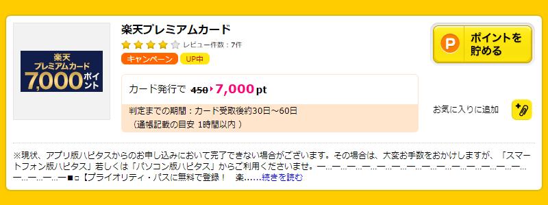 f:id:arikiri:20200918162512p:plain
