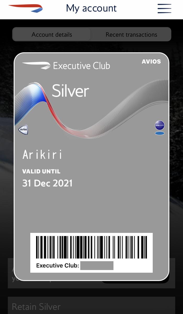 f:id:arikiri:20201112155713p:plain