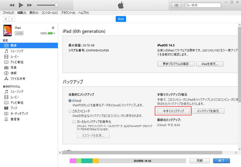 f:id:arikiri:20210113163225p:plain