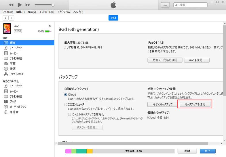 f:id:arikiri:20210113163737p:plain