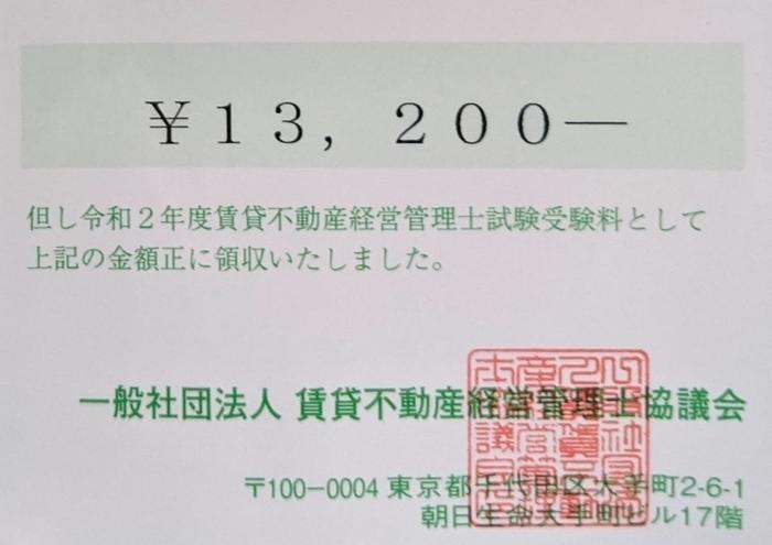 f:id:arikitakansha:20201117140041j:plain:w500:h300