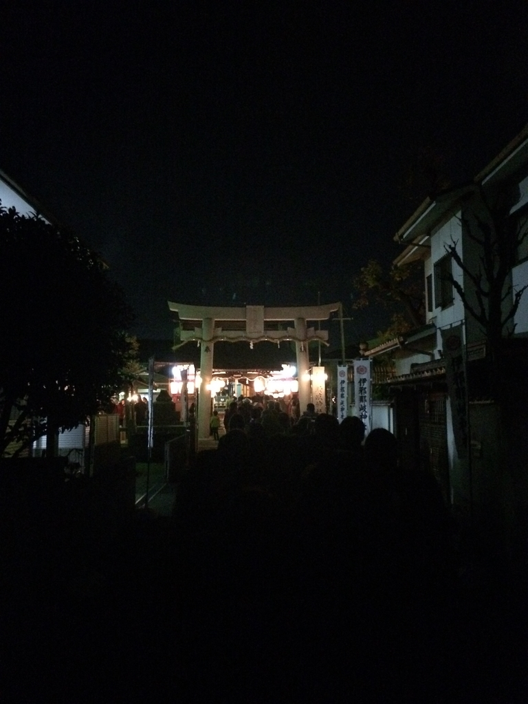 f:id:arikuroyon54:20190101021147j:plain