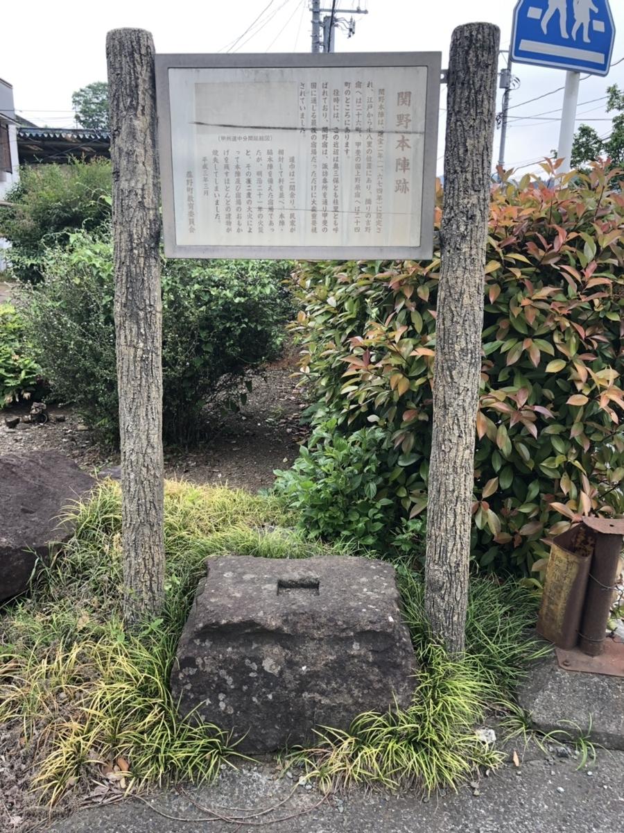 f:id:arima_jiro_takeichi:20190611235951j:plain