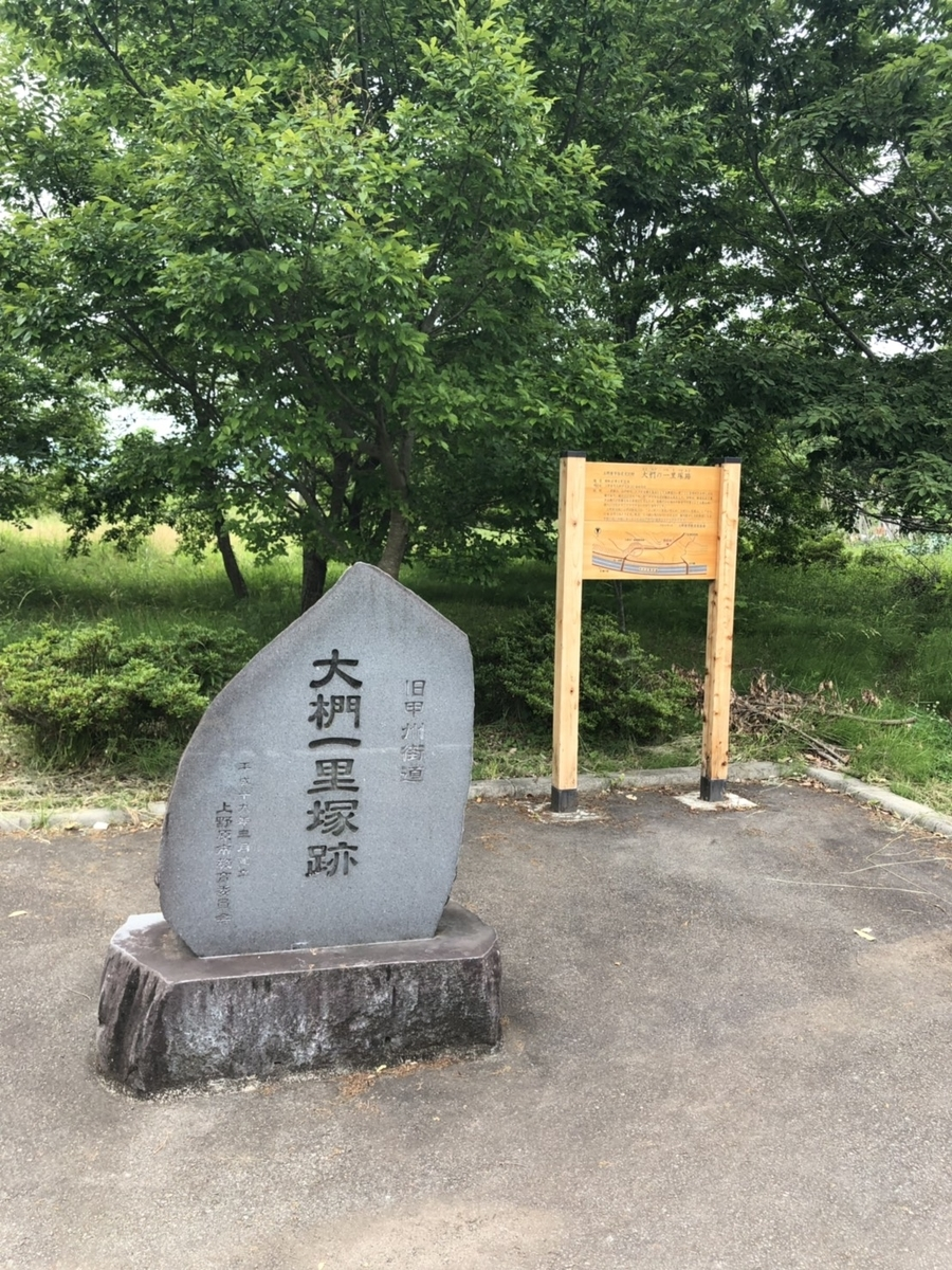 f:id:arima_jiro_takeichi:20190628124729j:plain