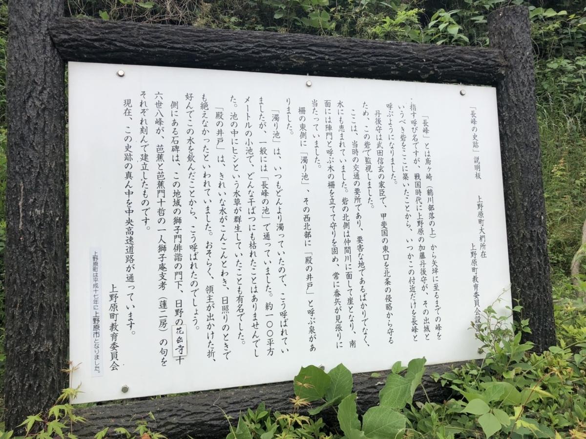 f:id:arima_jiro_takeichi:20190628171148j:plain
