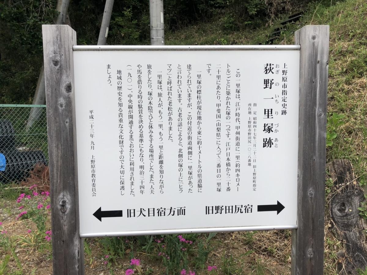 f:id:arima_jiro_takeichi:20190628175932j:plain