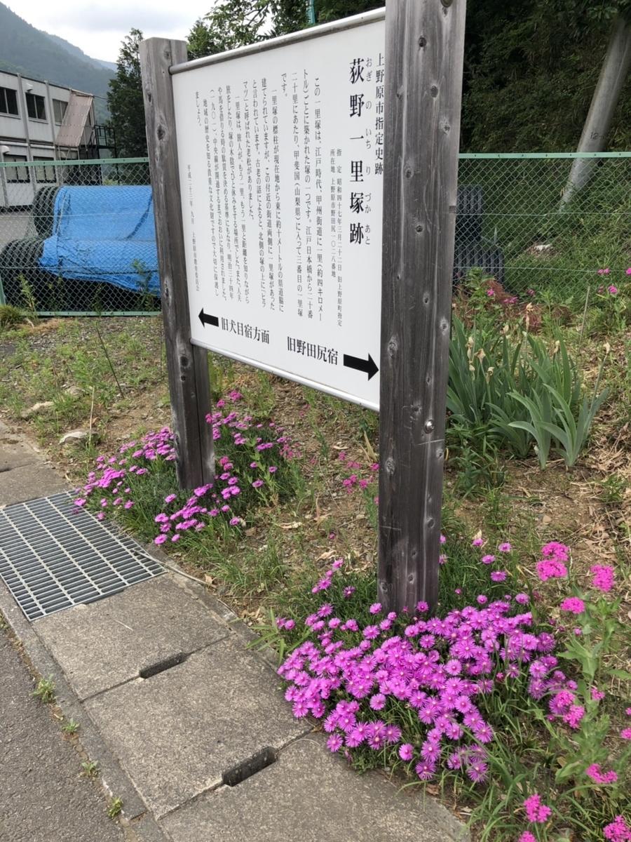 f:id:arima_jiro_takeichi:20190628175938j:plain
