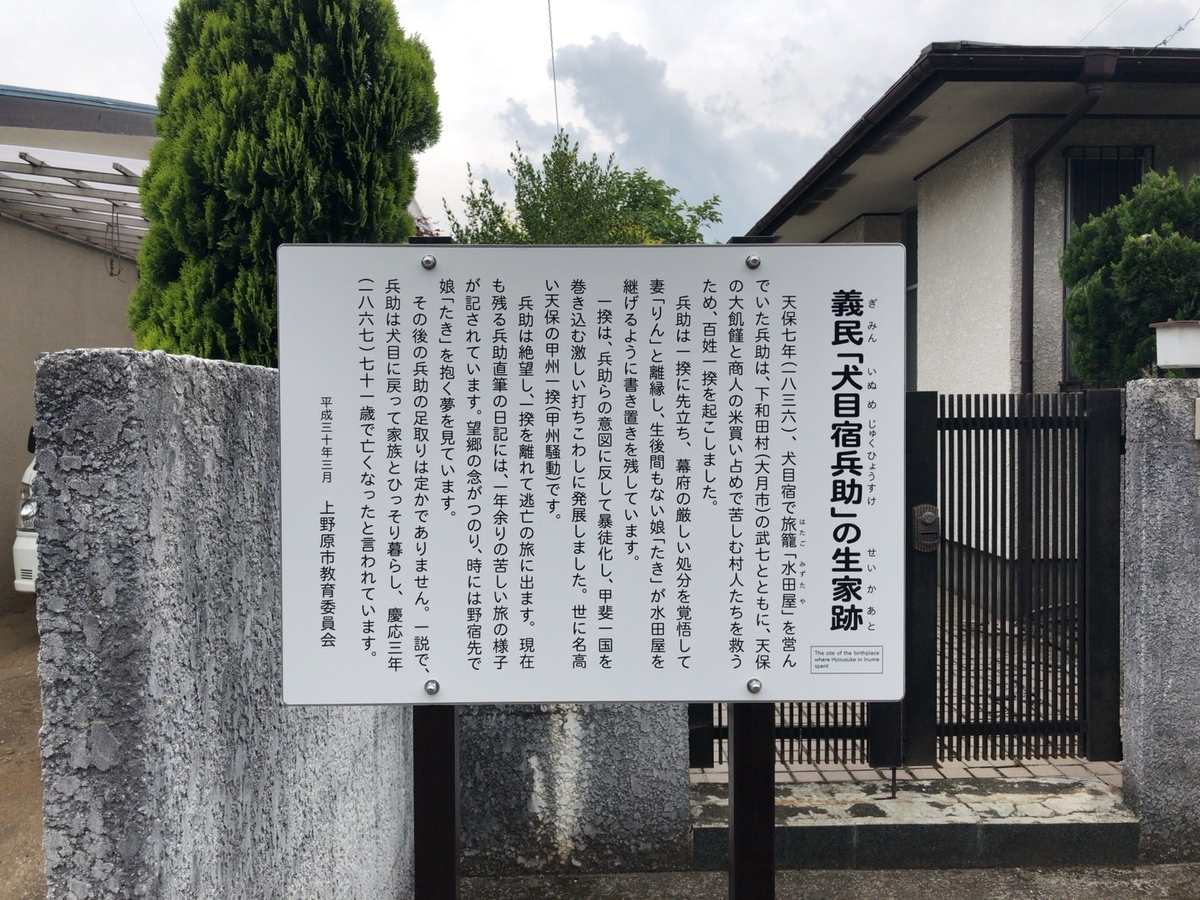 f:id:arima_jiro_takeichi:20190730002309j:plain