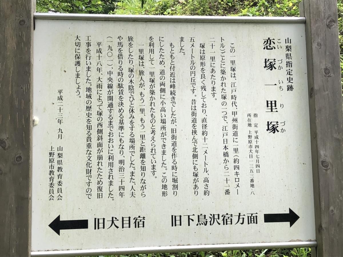 f:id:arima_jiro_takeichi:20190730003534j:plain