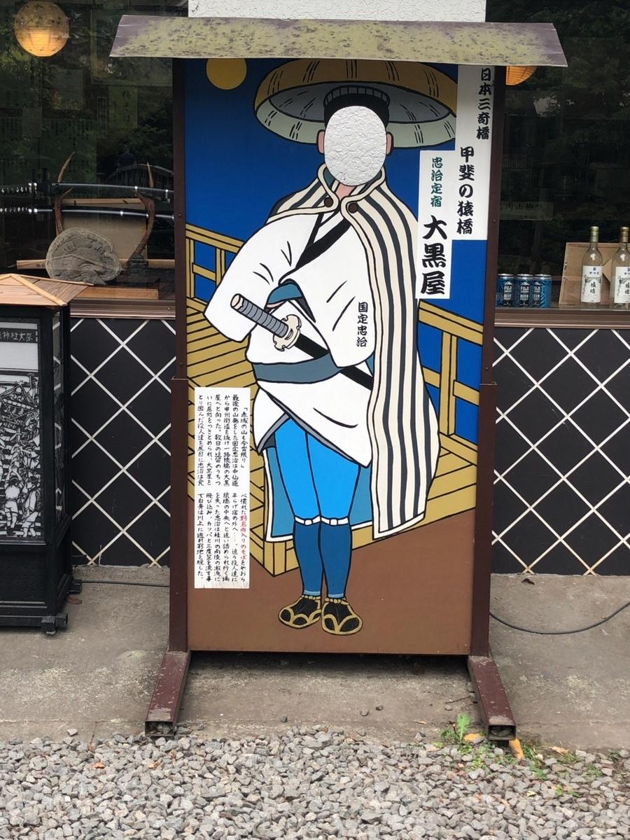 f:id:arima_jiro_takeichi:20190731232515j:plain