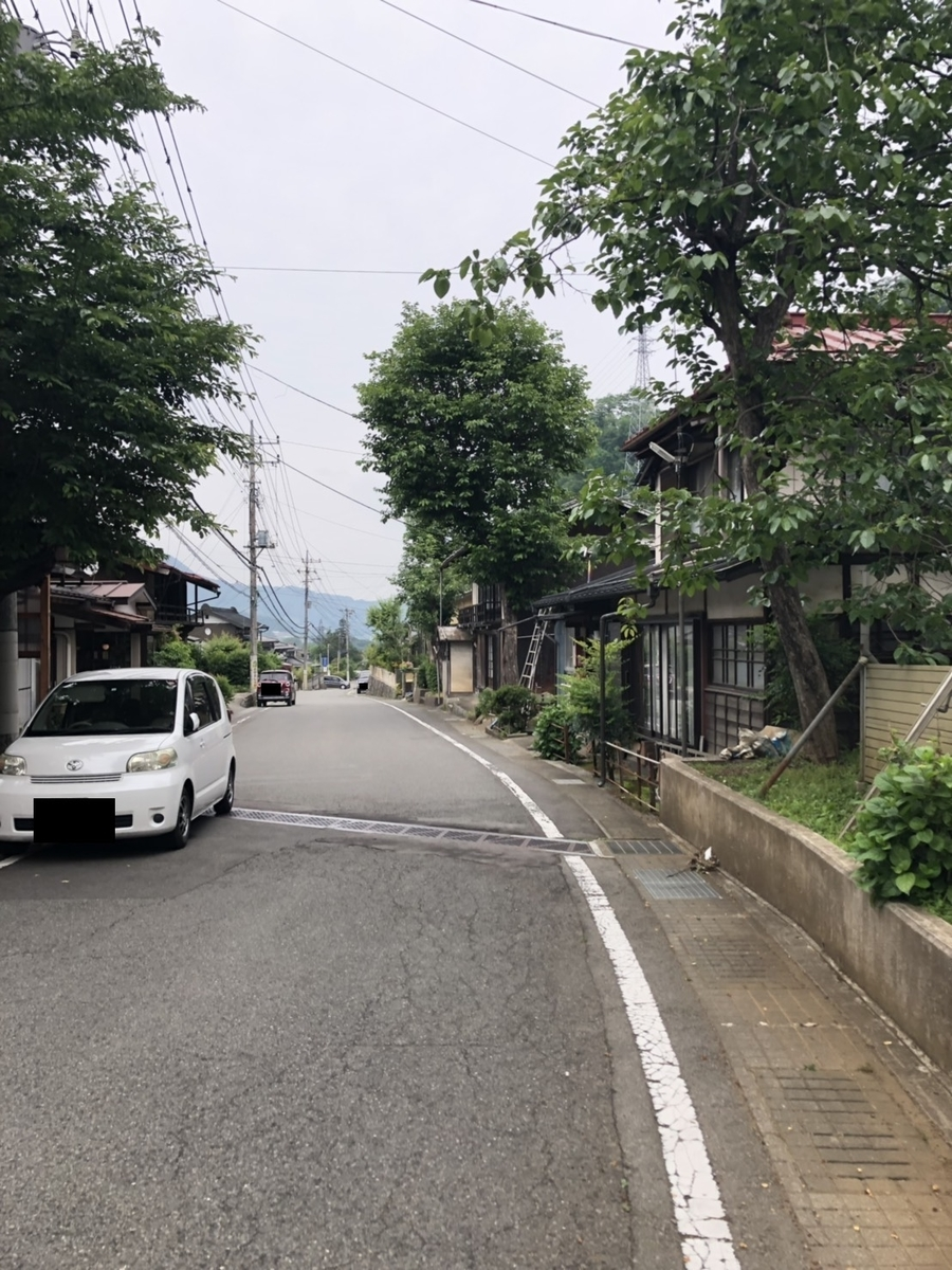 f:id:arima_jiro_takeichi:20190914014247j:plain