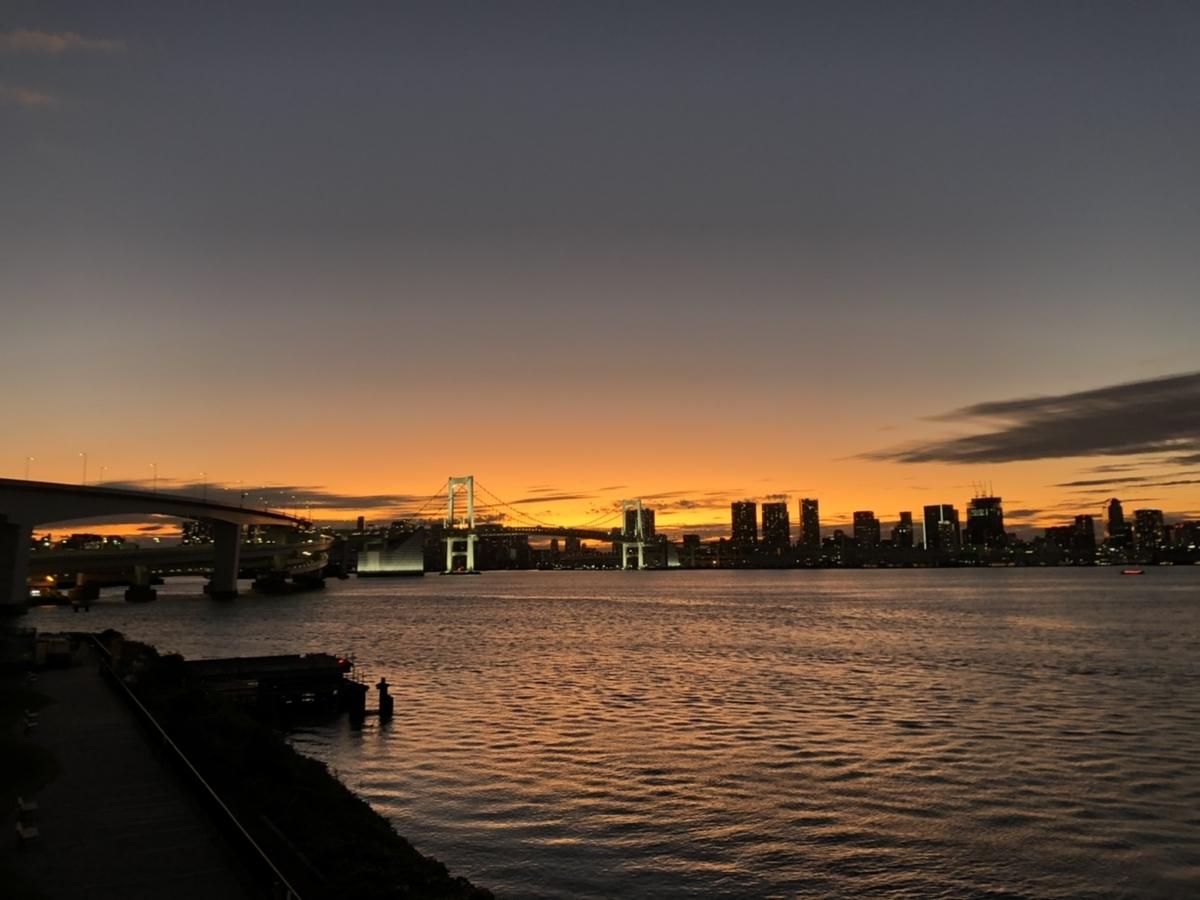f:id:arima_jiro_takeichi:20191126182053j:plain