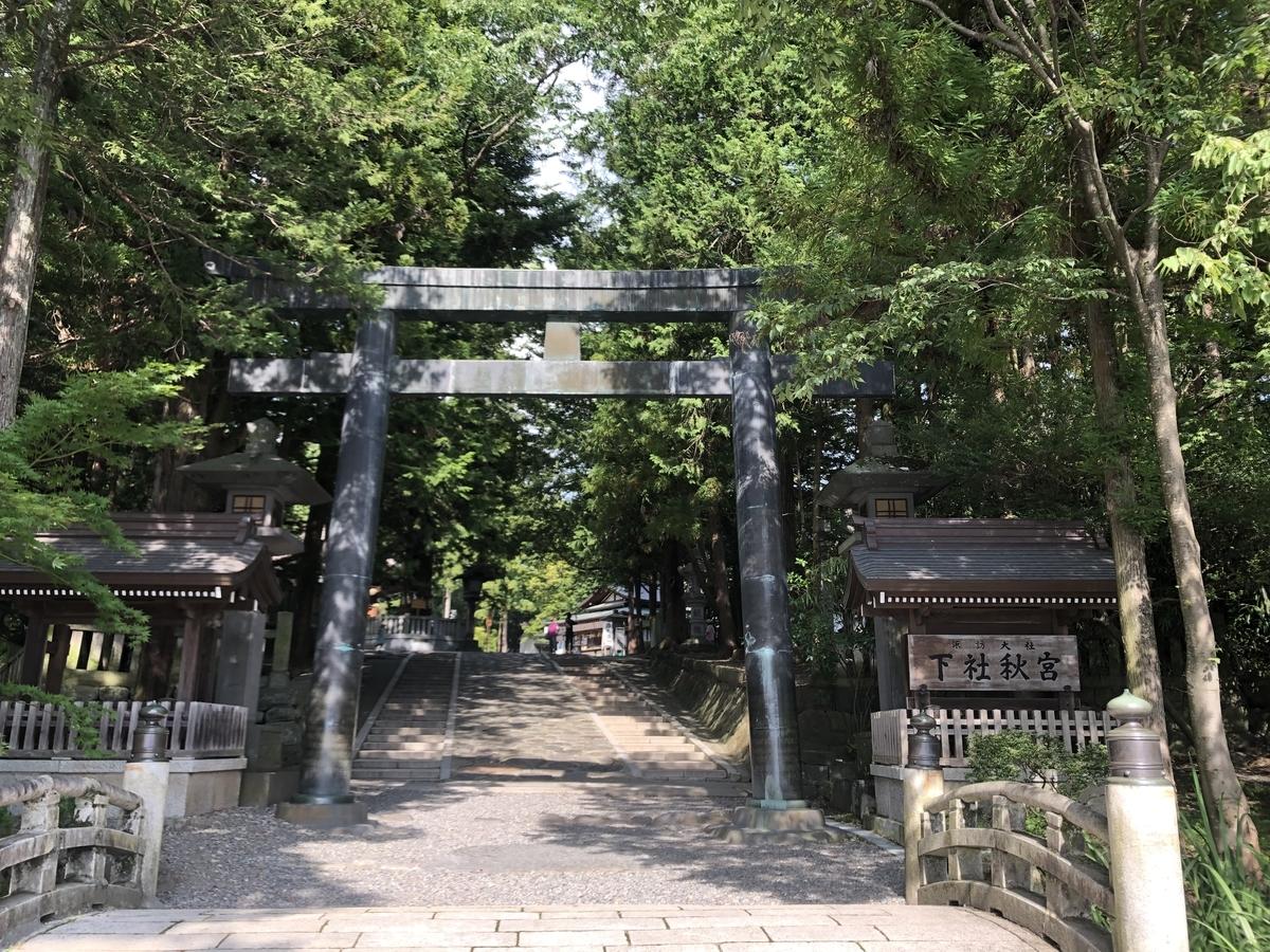 f:id:arima_jiro_takeichi:20191227001844j:plain