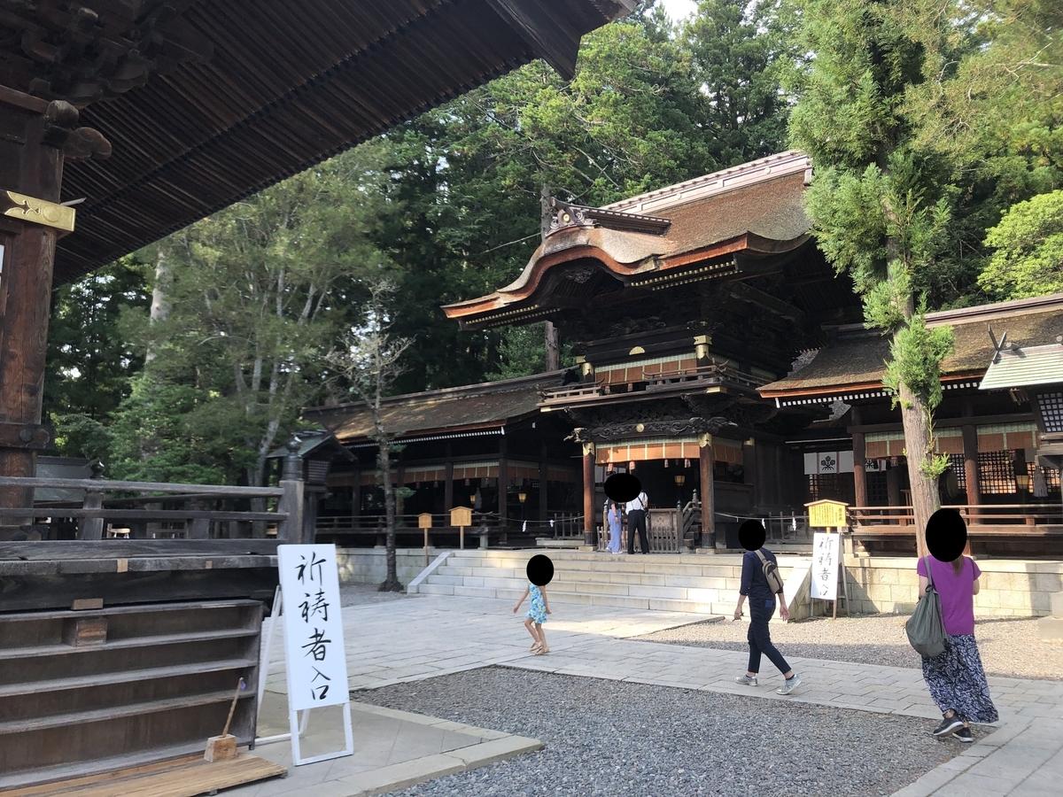 f:id:arima_jiro_takeichi:20191227001934j:plain
