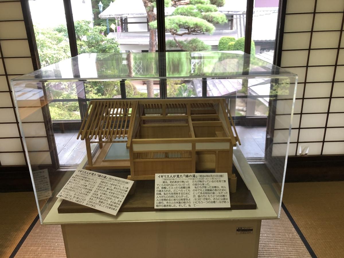 f:id:arima_jiro_takeichi:20200103200634j:plain
