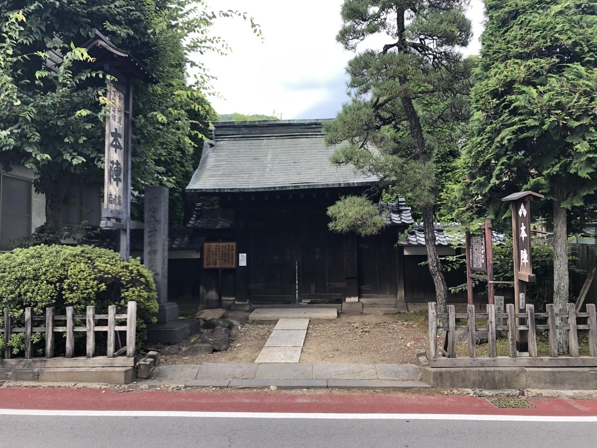 f:id:arima_jiro_takeichi:20200103200644j:plain