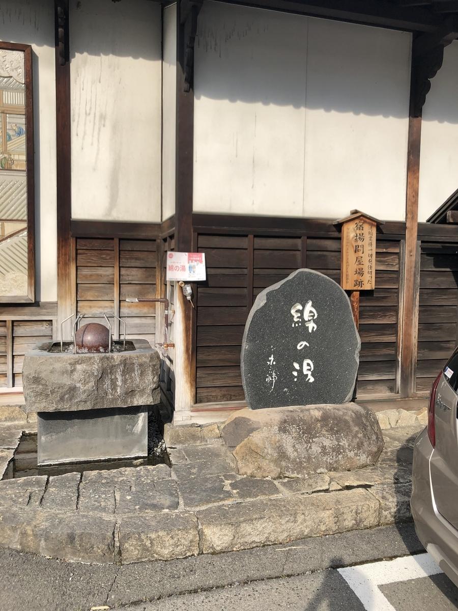 f:id:arima_jiro_takeichi:20200103200729j:plain