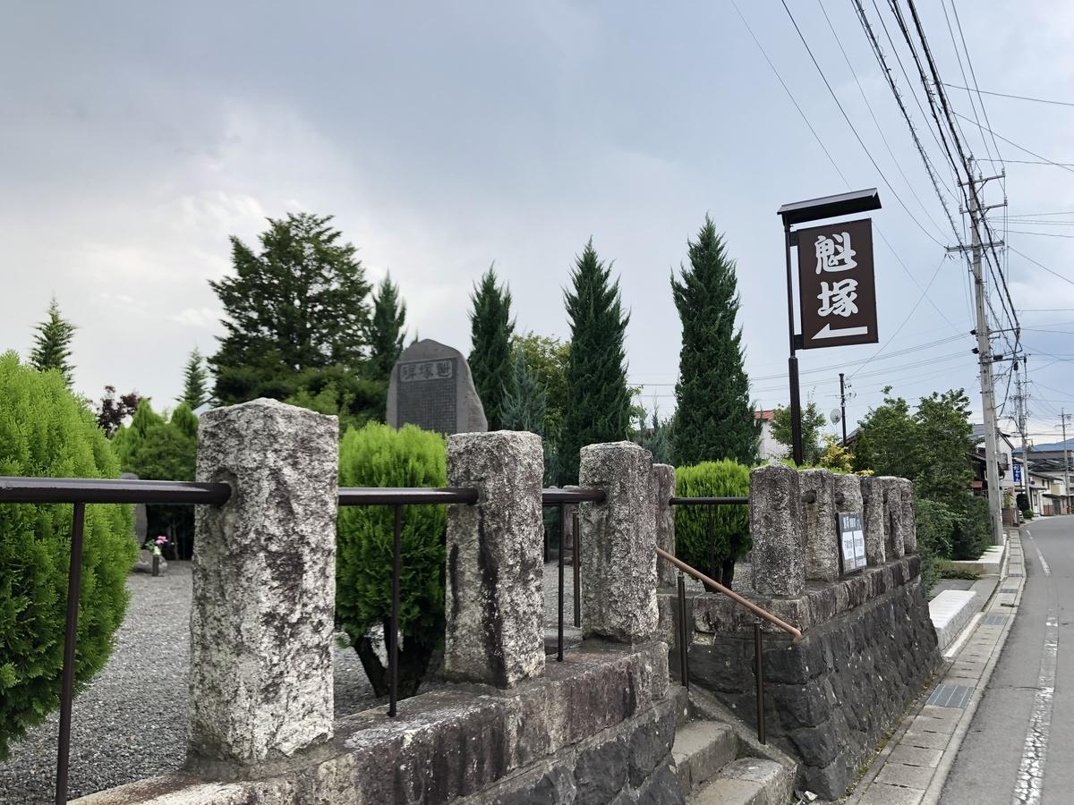 f:id:arima_jiro_takeichi:20200104133725j:plain
