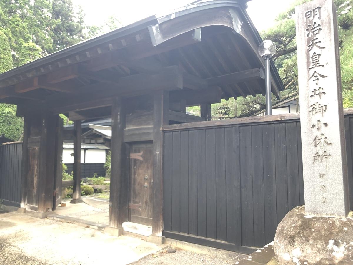 f:id:arima_jiro_takeichi:20200104190319j:plain