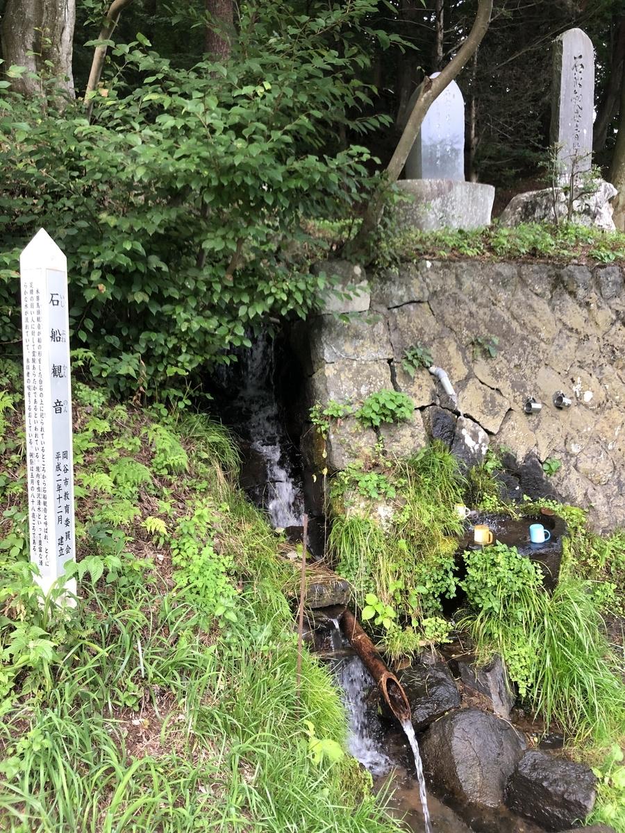 f:id:arima_jiro_takeichi:20200104191726j:plain