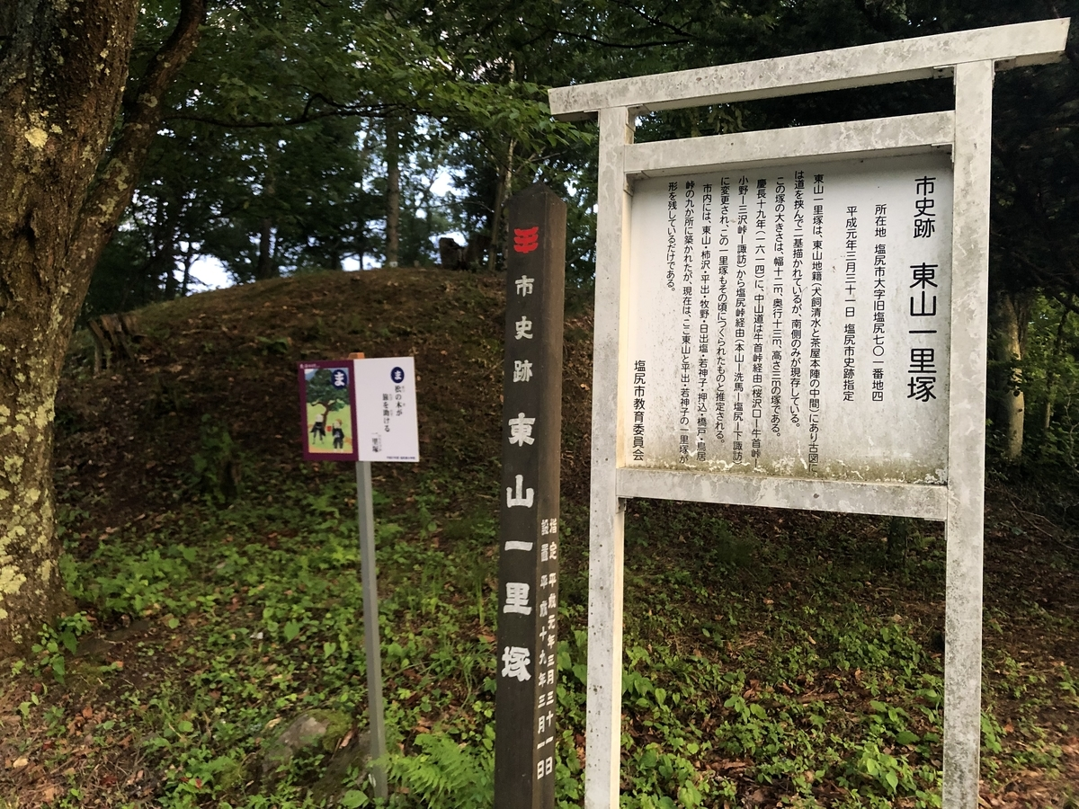 f:id:arima_jiro_takeichi:20200105144437j:plain