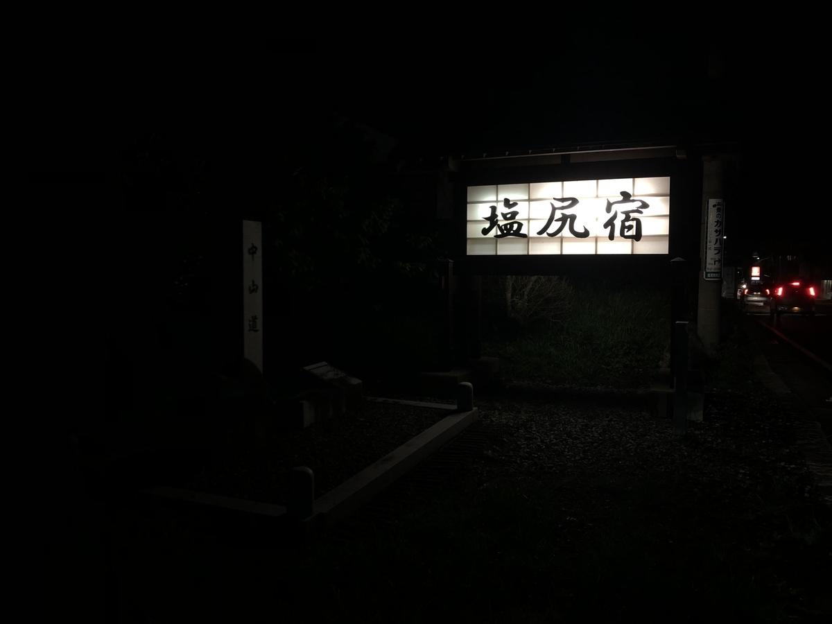 f:id:arima_jiro_takeichi:20200109155504j:plain
