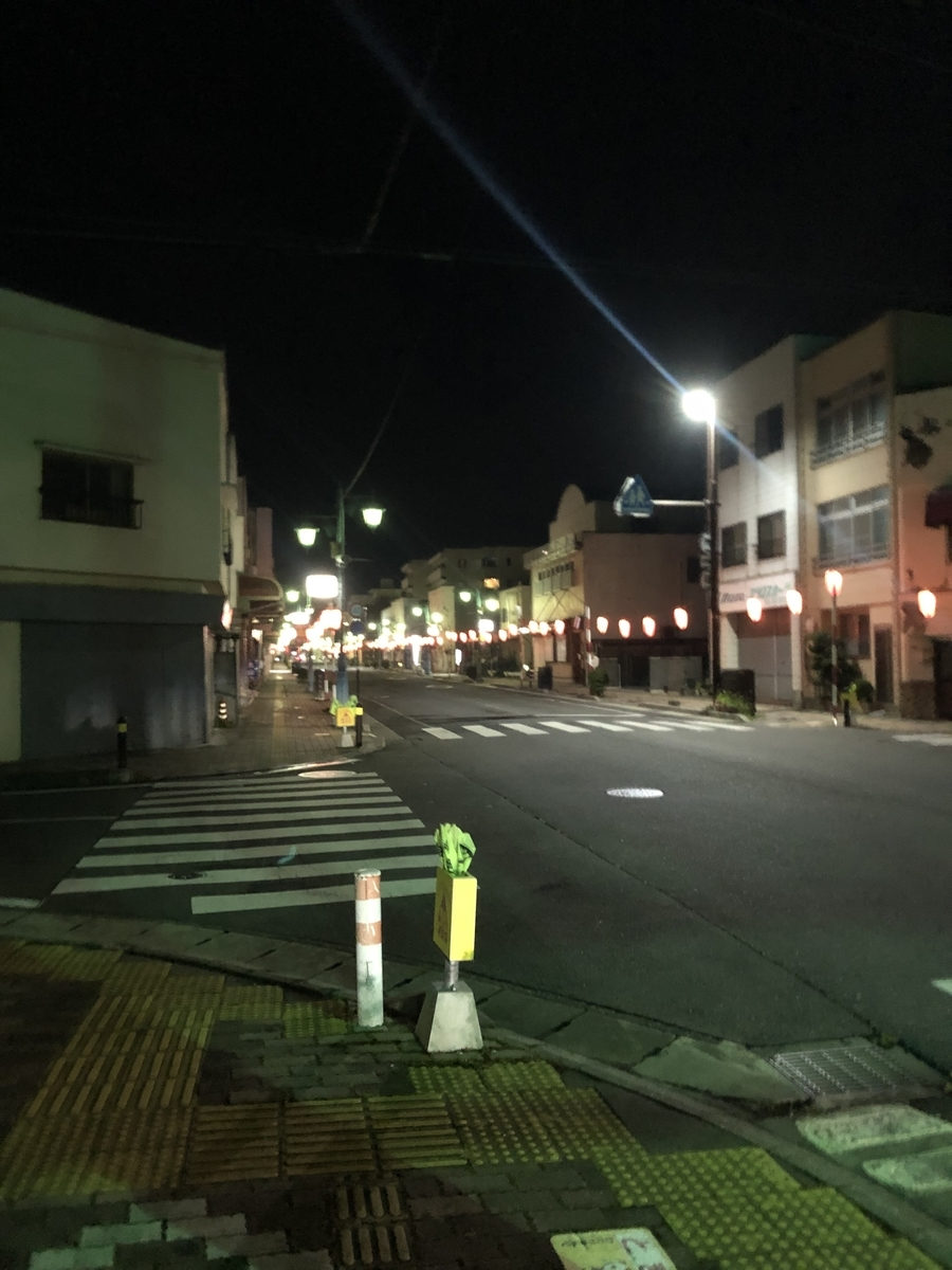 f:id:arima_jiro_takeichi:20200109155512j:plain