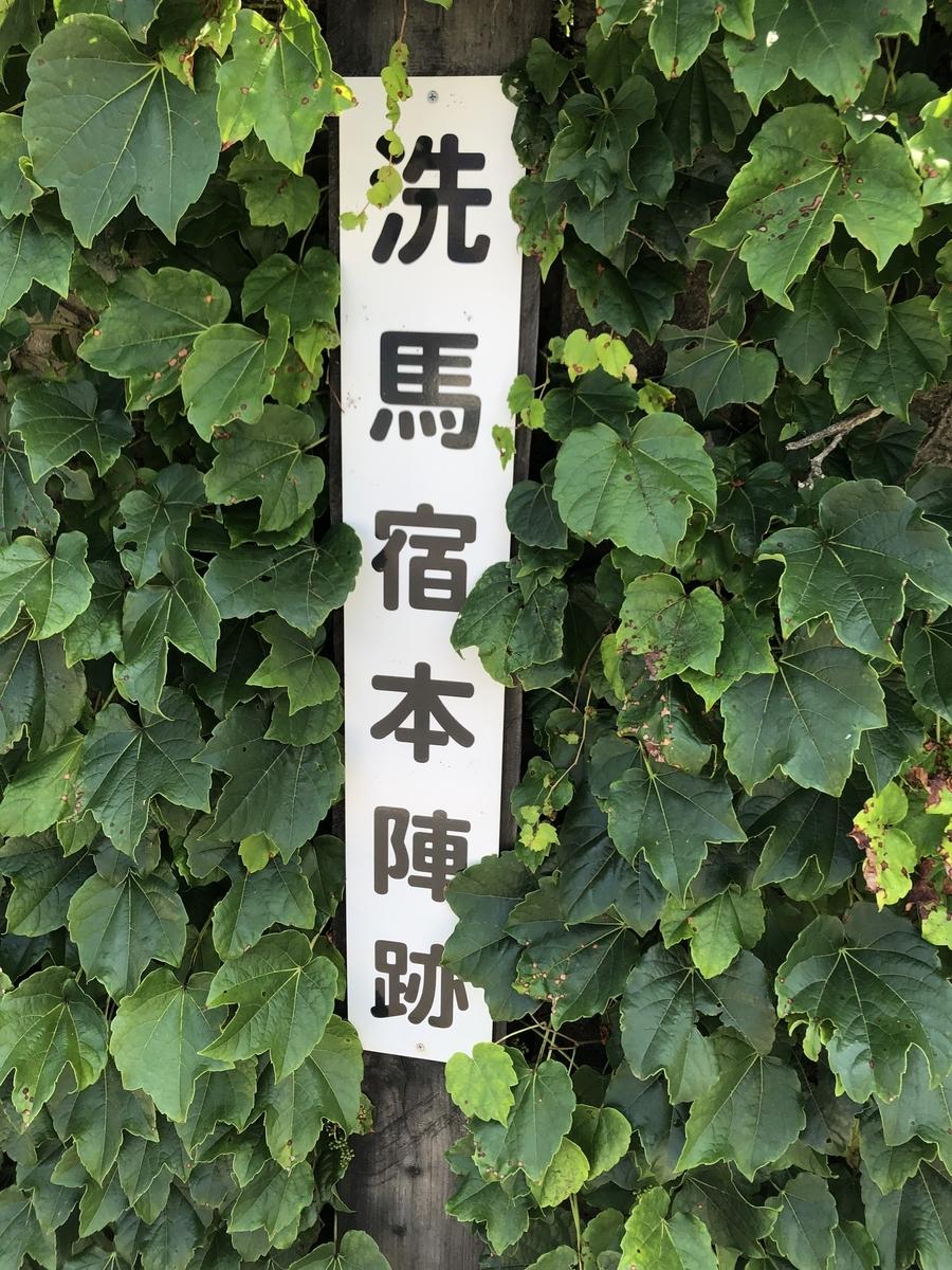 f:id:arima_jiro_takeichi:20200203001441j:plain