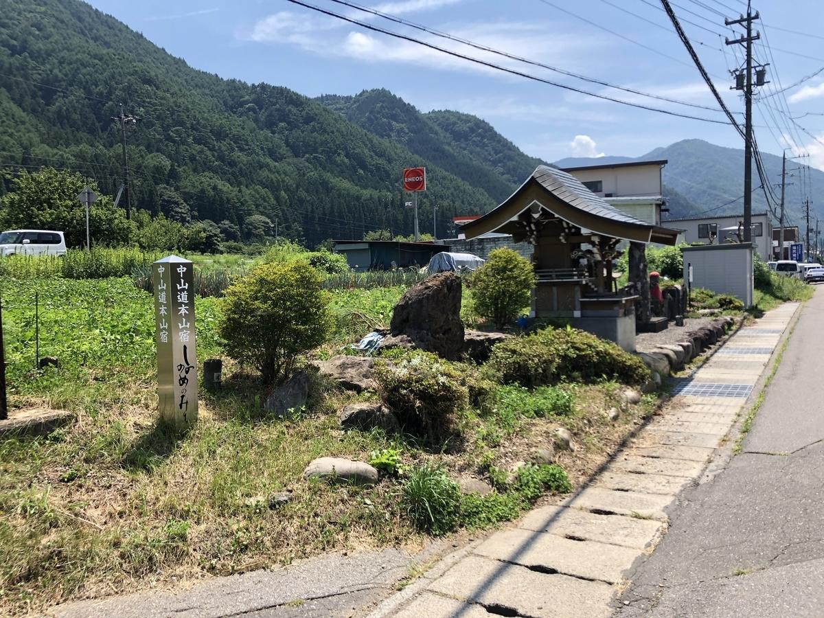 f:id:arima_jiro_takeichi:20200203124123j:plain
