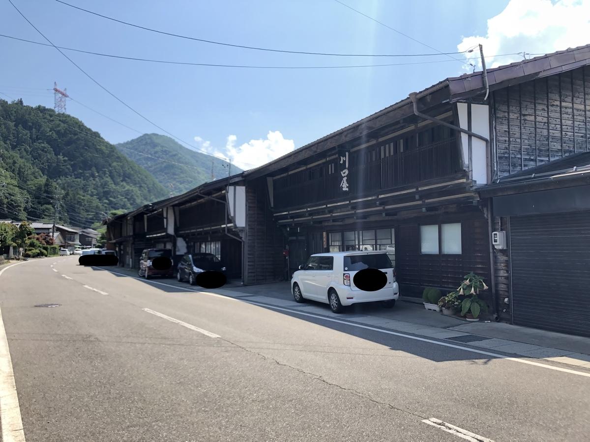 f:id:arima_jiro_takeichi:20200203225855j:plain