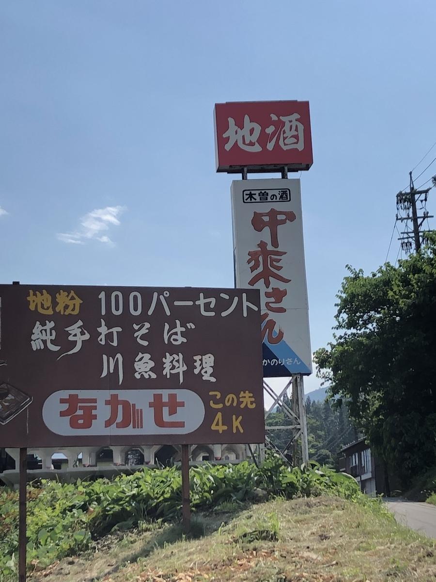 f:id:arima_jiro_takeichi:20200206002840j:plain
