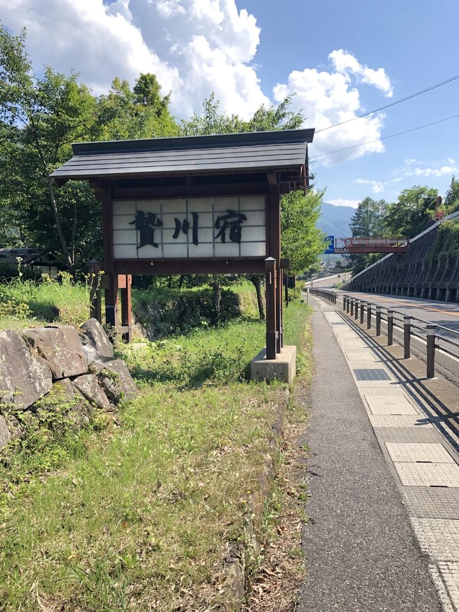 f:id:arima_jiro_takeichi:20200206162428j:plain