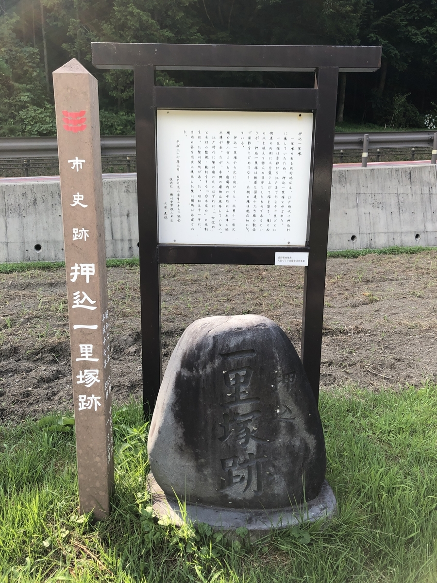 f:id:arima_jiro_takeichi:20200206231733j:plain