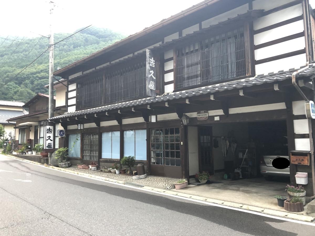 f:id:arima_jiro_takeichi:20200206233818j:plain