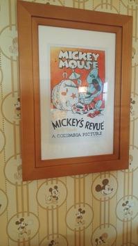 ミッキーマウスルーム
