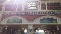 ディズニーランドステーション
