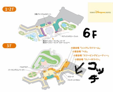 東京ディズニーランドホテル館内マップ