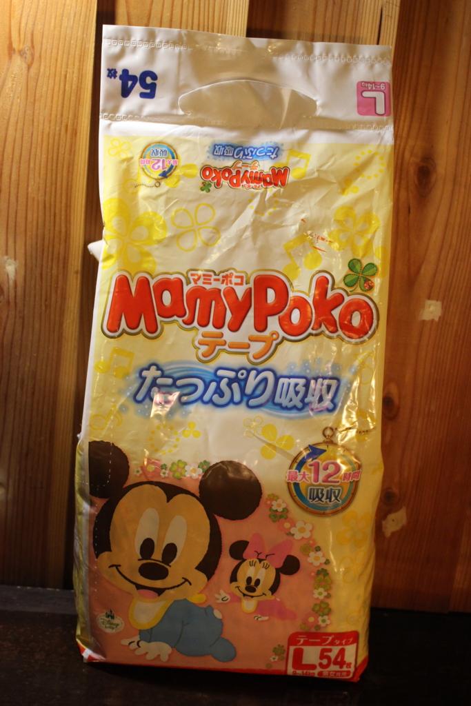 マミーポコ・テープ