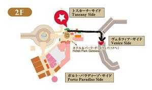 東京ディズニーシーホテルミラコスタ・館内マップ