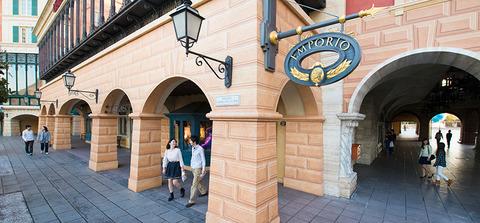 Disney公式『エンポーリオ』