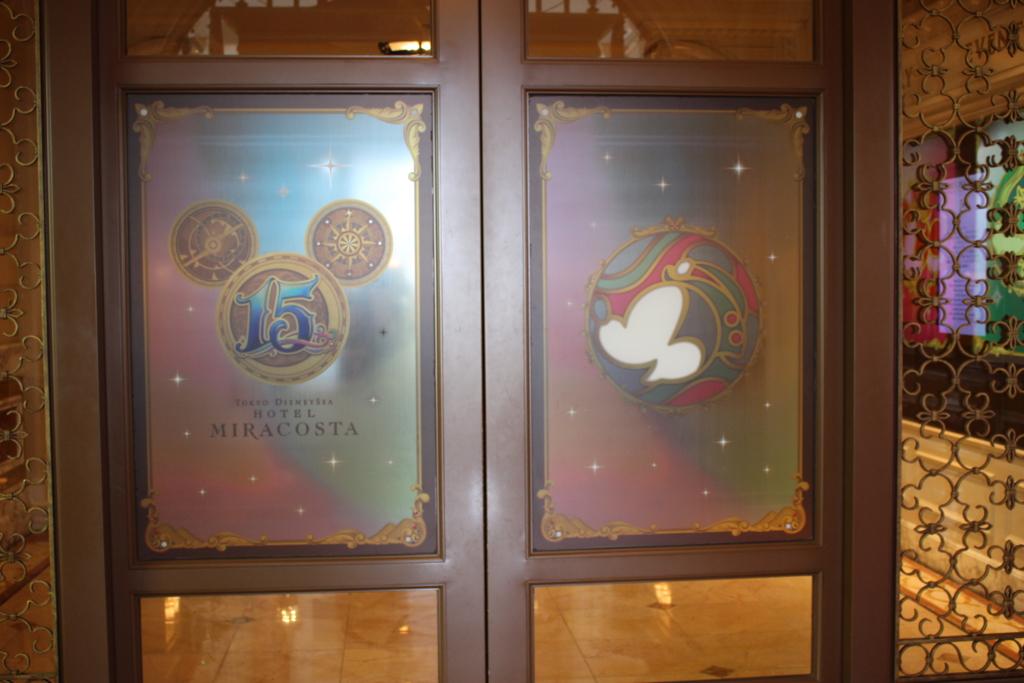 東京ディズニーシーホテル ミラコスタ