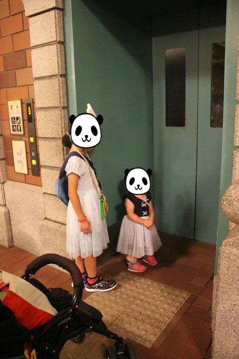 東京ディズニーランドステーション