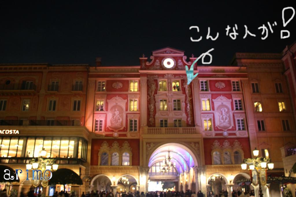東京ディズニーシーホテルミラコスタ