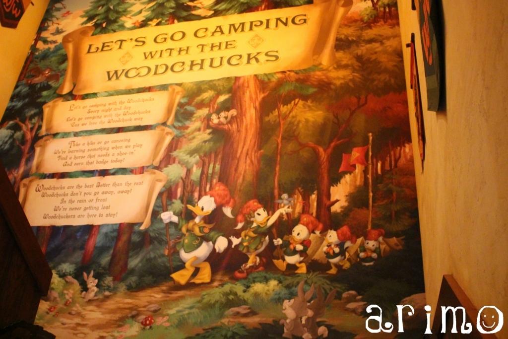 キャンプ・ウッドチャック