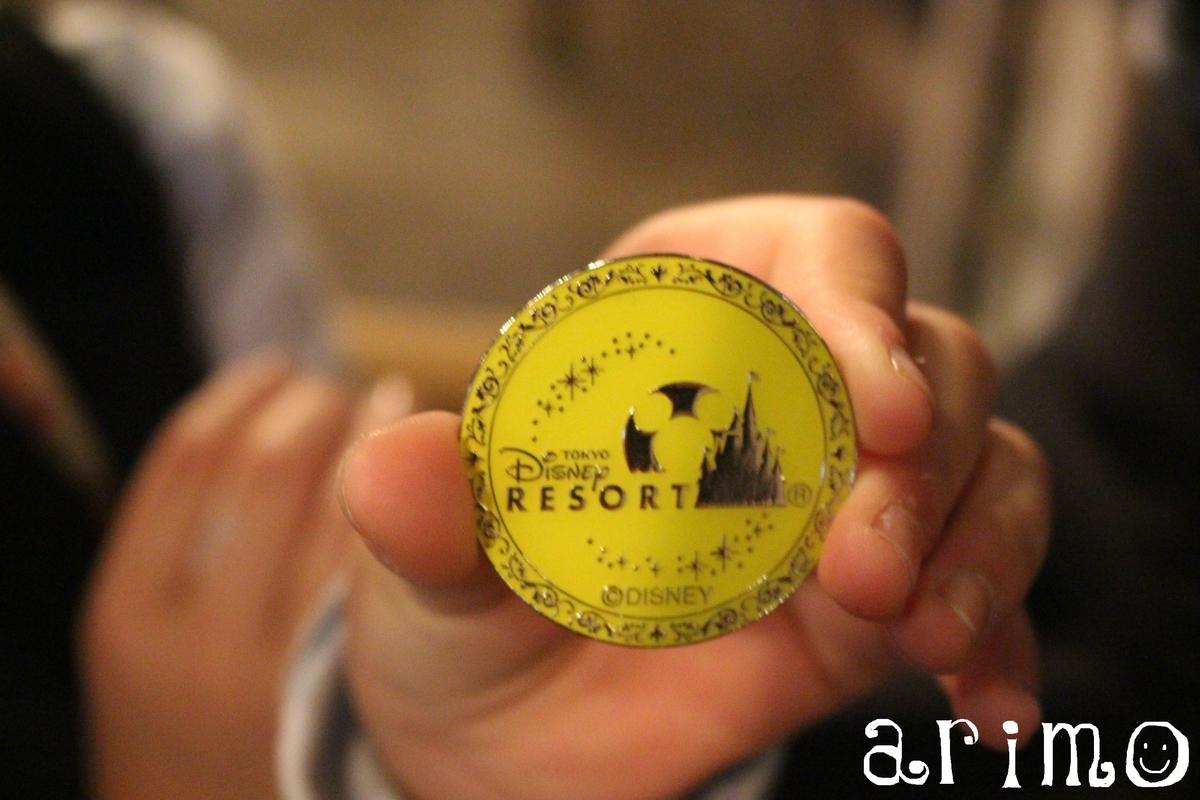 ユカタン・ベースキャンプ・グリル:ビールコイン