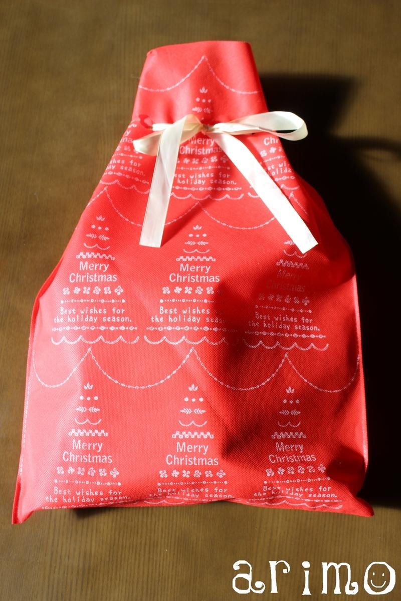 ありも家のクリスマスプレゼント2019