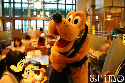 f:id:arimomamalovedisney:20200108203117j:plain
